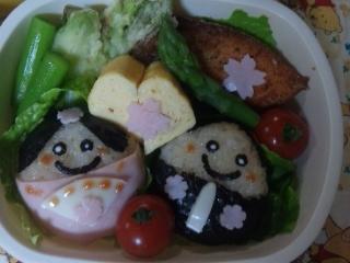 アップひな祭り弁当