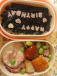 happy birthday弁